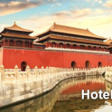 Beijing Hotels under $30.  One and Two stars quality accommodation.