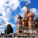 Moscow Hotels under $30. One and Two star quality accommodation